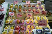 Fruit shop in central Tokyo, Japan