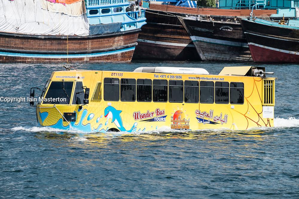 Wonder Bus amphibious tour bus on the Creek river in Dubai United Arab Emirates UAE