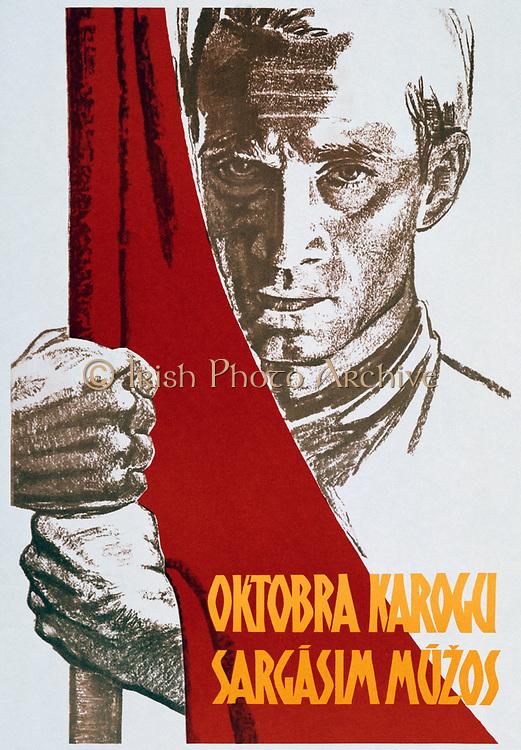 We carry the flag of October across the centuries'. Soviet propaganda poster, 1963. Revolutiion 1919   Soviet Russia USSR  Communism Communist