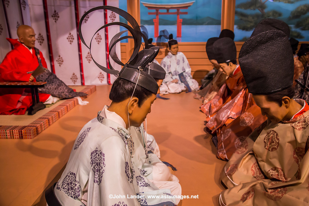 Heike Monogatari Wax Museum - The rise and fall of the Heike clan is reproduced in a massive scale using 260 wax figures, in seventeen scenes using historical dioramas. There is also a gallery introducing famous persons from Shikoku and Japan such as prime ministers, baseball players, enka singers and more.  This is the largest wax museum in Japan.  It's main theme, of course is the history of the genpei war, narrated by a lute playing priest.