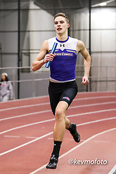 UMass Lowell mens 4x400 relay<br /> Multi-team Meet<br /> Indoor Track & Field