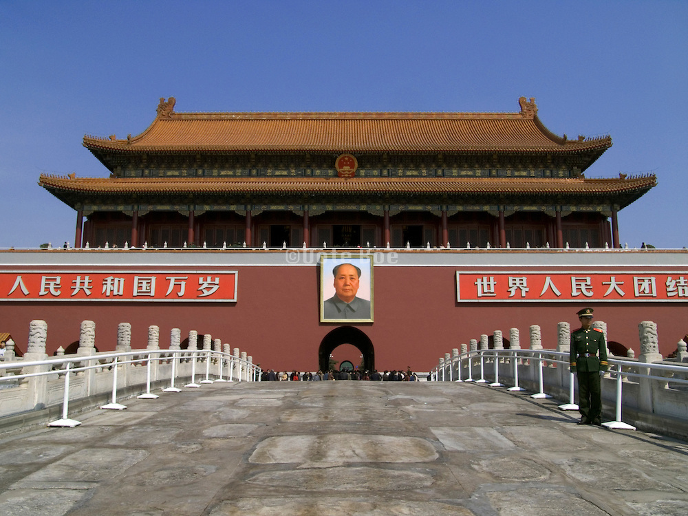 the Forbidden City with Mao Zedong?s painted portrait hanging above the entrance gate