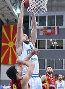 DESCRIZIONE : Skopje Nazionale Italia Uomini Torneo internazionale Italia Macedonia Italy Republic of Macedonia<br /> GIOCATORE : Marco Cusin<br /> CATEGORIA : schiacciata<br /> SQUADRA : Italia Italy<br /> EVENTO : Torneo Internazionale Skopje<br /> GARA : Italia Macedonia Italy Republic of Macedonia<br /> DATA : 26/07/2014<br /> SPORT : Pallacanestro<br /> AUTORE : Agenzia Ciamillo-Castoria/R.Morgano<br /> Galleria : FIP Nazionali 2014<br /> Fotonotizia : Skopje Nazionale Italia Uomini Torneo internazionale Italia Macedonia Italy Republic of Macedonia