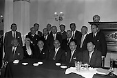 1962 - Irish Hotels Federation Annual General Meeting