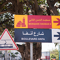 The Casablanca tramway is the rapid transit tram system in Casablanca in Morocco.