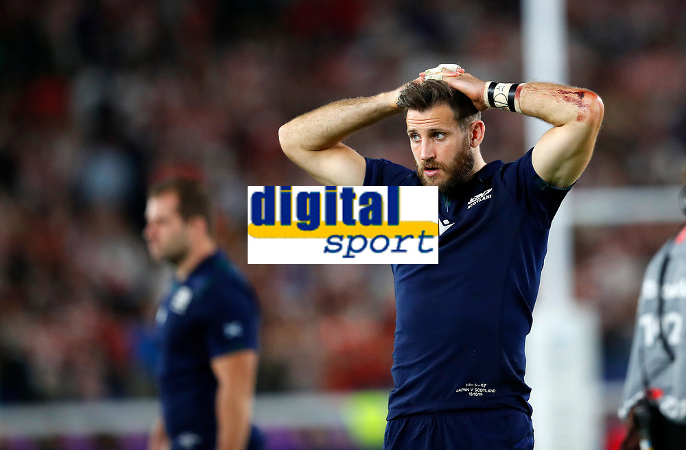 Rugby Union - 2019 Rugby World Cup - Pool A: Japan vs. Scotland<br /> <br /> Tommy Seymour of Scotland is dejected at International Stadium Yokohama, Kanagawa Prefecture, Yokohama City.<br /> <br /> COLORSPORT/LYNNE CAMERON