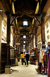 Interior of Souk Madinat reproduction souq at Madinat Jumeirah tourist complex in Dubai United Arab emirates