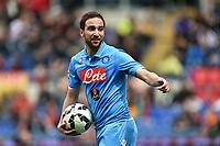 Gonzalo Higuain Napoli <br /> Roma 04-04-2015 Stadio Olimpico, Football Calcio Serie A AS Roma - Napoli Foto Andrea Staccioli / Insidefoto