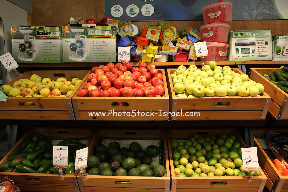 Interior of a supermarket, fresh vegetable stands photographed in Israel