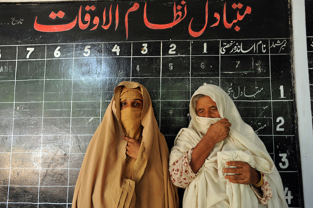 7/8/2009 Rukhsana Rehman and Talimana Gul from Swat sheltering in a school in Haripur, Pakistan.