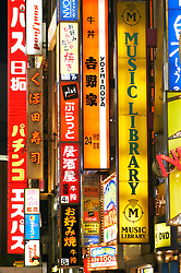 Mny illuminated signs a night in Shinjuku entertainment district of Tokyo Japan