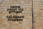 Israel, Jerusalem, Old City, Jewish Quarter, the Four Sephardic Synagogues complex