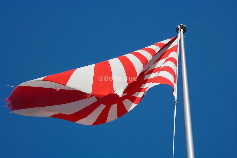 flag of the Japan Maritime Self-Defense Force