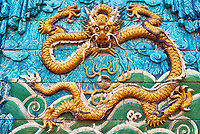 nine dragon wall Forbidden City of Beijing China