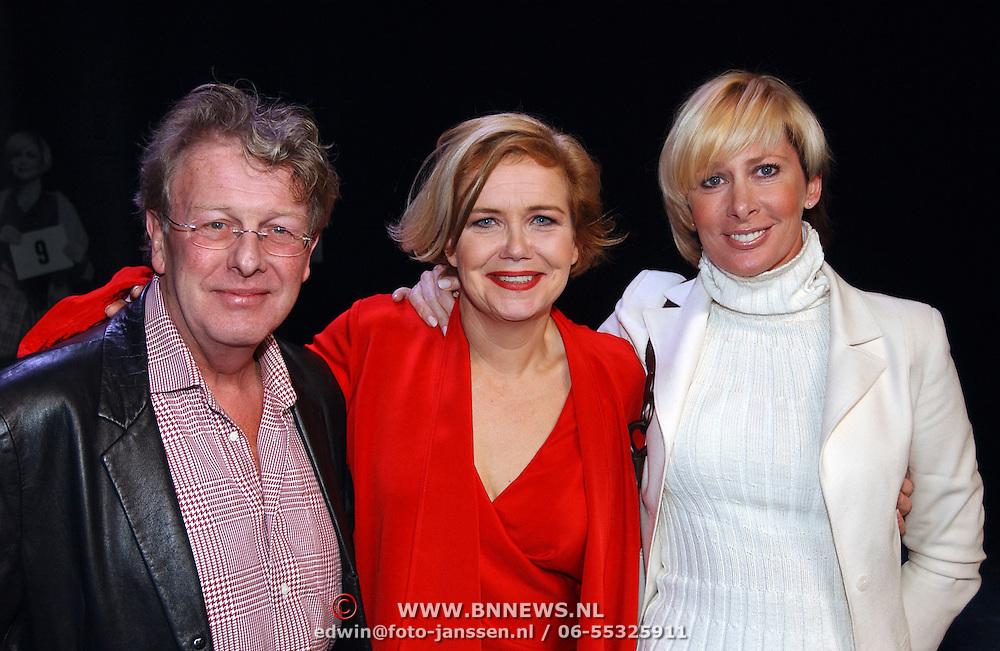 Concert Mathilde Santing, met jan en Monique de Bouvrie