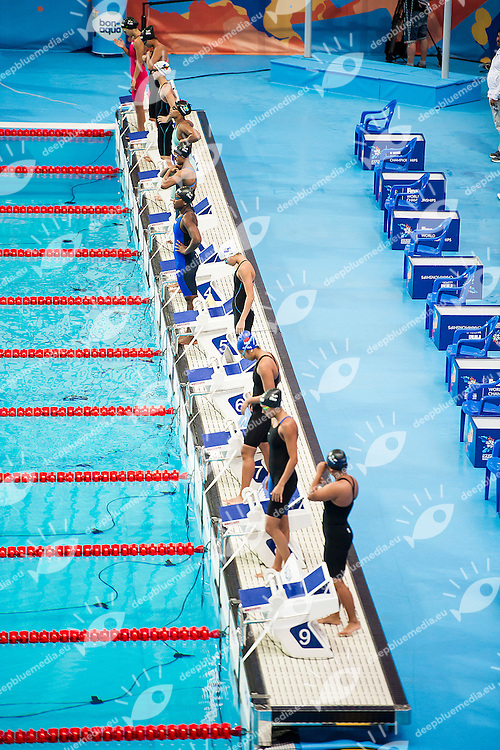 Start Race<br /> 50 Backstroke Men Heats<br /> Swimming - Kazan Arena<br /> Day13 05/08/2015<br /> XVI FINA World Championships Aquatics Swimming<br /> Kazan Tatarstan RUS July 24 - Aug. 9 2015 <br /> Photo A.Masini/Deepbluemedia/Insidefoto