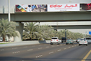 My images on a high way billboard of Eldiar Furniture in Abu Dhabi on AlKhaleej AlArabi Road