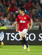 Soccer - Amazulu v Man Utd