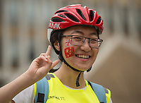 LONDON UK 30TH JULY 2016:  Guildhall Yard Festival Zone. The Prudential RideLondon FreeCycle event over closed roads around the city. Prudential RideLondon in London 30th July 2016.<br /> <br /> Photo: Joe Toth/Silverhub for Prudential RideLondon<br /> <br /> Prudential RideLondon is the world&rsquo;s greatest festival of cycling, involving 95,000+ cyclists &ndash; from Olympic champions to a free family fun ride - riding in events over closed roads in London and Surrey over the weekend of 29th to 31st July 2016. <br /> <br /> See www.PrudentialRideLondon.co.uk for more.<br /> <br /> For further information: media@londonmarathonevents.co.uk