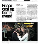 as you like it |in print