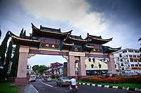Welcome Chinese archway in Kuching , Sarawak.