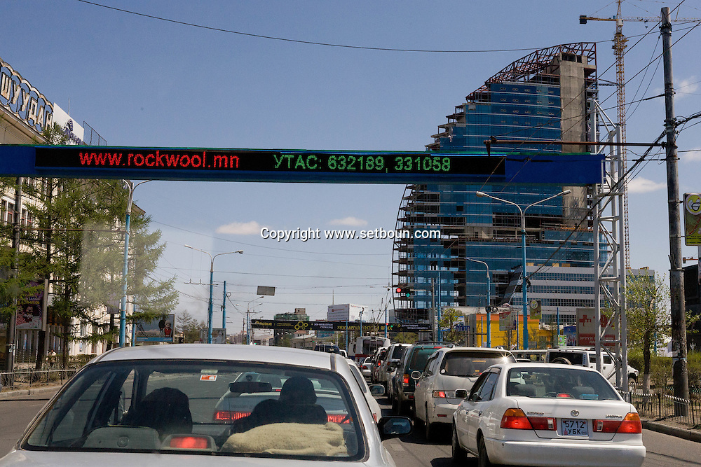 Mongolia. Ulaanbaatar. traffic on peace avenue , the city center of  Ulaanbaatar,  . Mongolia