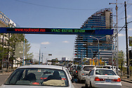 Mongolia. Ulaanbaatar. traffic on peace avenue , the city center of  Ulaanbaatar,  . Mongolia