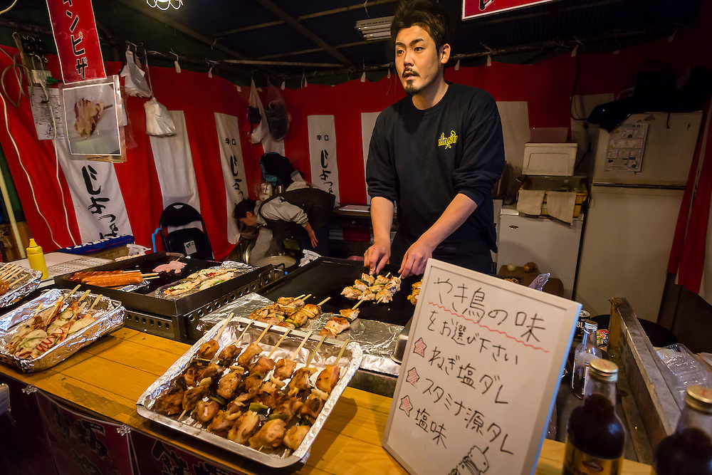 A yakitori stall in the fair in Hanami Park
