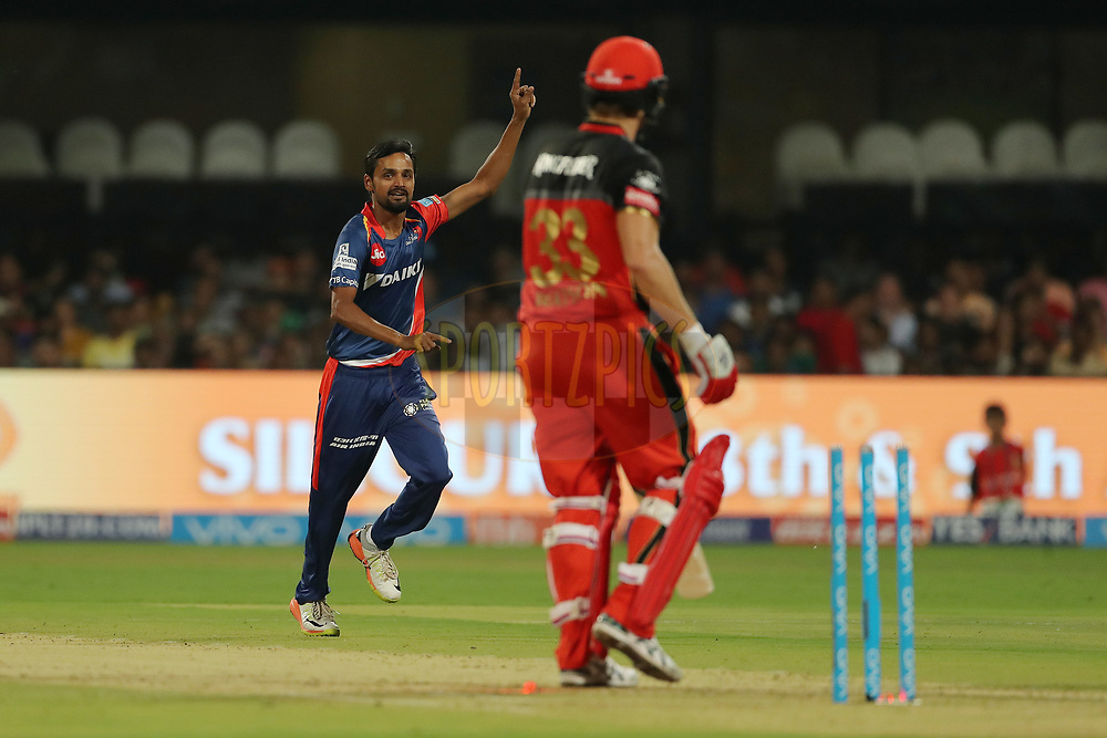 Shahbaz Nadeem of the Delhi Daredevils celebrates the wicket of Shane Watson of the Royal Challengers Bangalore during match 5 of the Vivo 2017 Indian Premier League between the Royal Challengers Bangalore and the Delhi Daredevils held at the M.Chinnaswamy Stadium in Bangalore, India on the 8th April 2017<br /> <br /> Photo by Ron Gaunt - IPL - Sportzpics