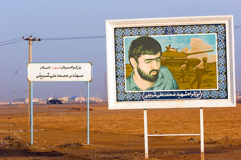 One of many billboards across Iran memorializing people killed during the Iran-Iraq War (1980-1988). Often called martyr billboards, this one on the outskirts of the city of Yazd portrays Mohammed Ali Sharifi after whom a portion of the main highway from Yazd to Na'in highway is named. Yazd, Iran. He had been a resident of the city of Yazd.