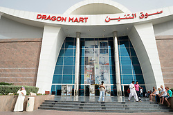 View of Dragon Mart shopping mall in Dubai United Arab Emirates; mostly Chinese operated shops