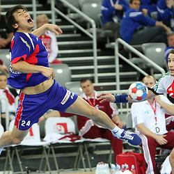 20090127: Handball - World Championship, Hungary vs Korea