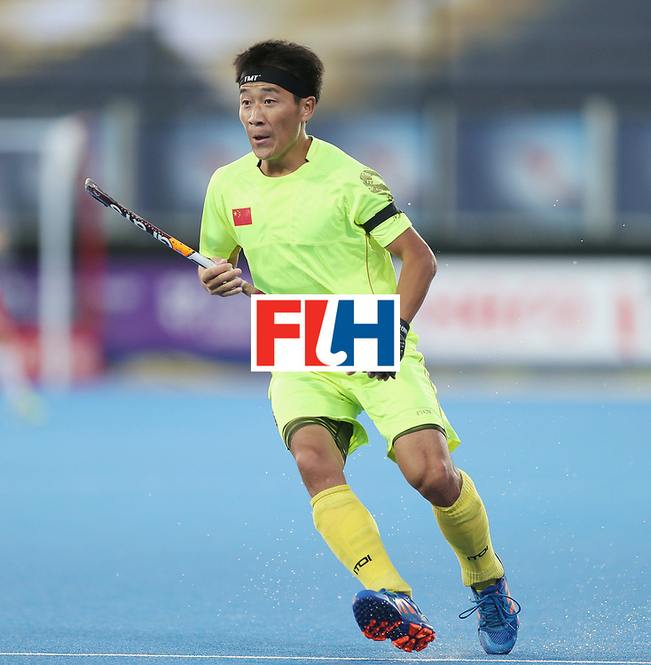 LONDON, ENGLAND - JUNE 15:  Yang Ao of China during the Hero Hockey World League Semi Final match between England and China at Lee Valley Hockey and Tennis Centre on June 15, 2017 in London, England.  (Photo by Alex Morton/Getty Images)