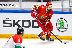 Alexander Kitarov of Belarus during ice hockey match between Belarus and Hungary at IIHF World Championship DIV. I Group A Kazakhstan 2019, on April 30, 2019 in Barys Arena, Nur-Sultan, Kazakhstan. Photo by Matic Klansek Velej / Sportida