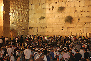 Israel, Jerusalem, Wailing wall at night