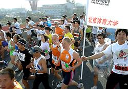 21-10-2007 ATLETIEK: ANA BEIJING MARATHON: BEIJING CHINA<br /> De Beijing Olympic Marathon Experience georganiseerd door NOC NSF en ATP is een groot succes geworden / 155 782<br /> ©2007-WWW.FOTOHOOGENDOORN.NL