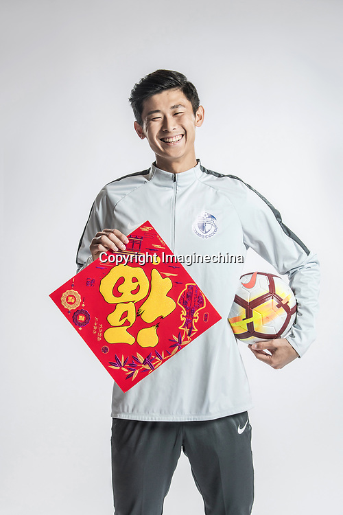 **EXCLUSIVE**Portrait of Chinese soccer player Shan Pengfei of Dalian Yifang F.C. for the 2018 Chinese Football Association Super League, in Foshan city, south China's Guangdong province, 11 February 2018.