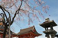 201204 Japan, Kyoto and Nature