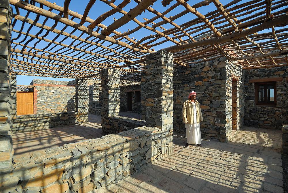 Rangers Operations Center in Umm El Abas | EECA Egyptian Earth Construction Association