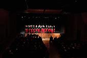 20170521 25th Annual Lower Hutt Community Concert