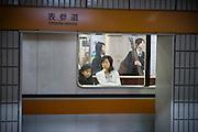 subway, Tokyo