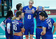 France team after the match between France and Brazil during the 2014 FIVB Volleyball World Championships at Spodek in Katowice on September 20, 2014.