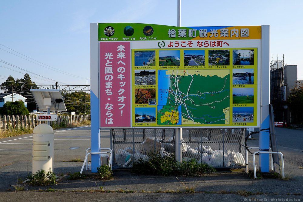 Map of Naraha town next to a geiger counter, outside Tatsuta station.