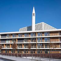 Ljubljana Islamic Cultural Centre