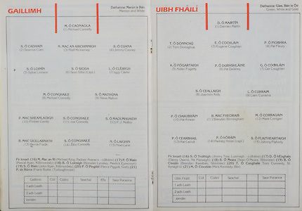 All Ireland Senior Hurling Championship - Final,.Galway v Offaly, .06.09.1981, 09.06.1981, 6th September 1981,.Offaly 2-12, Galway 0-15,.06091981AISHCF,..Galway, MIchael Connelly, Seamus Coen, NIall McInerney, Jimmy Cooney, Sylvie LInnane, Sean Silke Capt, Iggy Clarke, Michael Connolly, Steve Mahon, Finbarr Gantly, Joe Connolly, P J Molloy, Bernie Forde, John Connolly, Noel Lane, Subs, MIchael King, Padraic Pearse's, Pascal Ryan, Killimordaly, Brendan Lynskey, Meelick Eyrecourt, John Ryan, Killimordaly, Pierce Piggott, Gort, Frank Burke, Turloughmore, ..Offaly, Damien Martin, Tom Donoghue, Eugene Coughlan, Pat Fleury, Aidan Fogarty, Pat Delaney, Ger Coughlan, Joachim Kelly, Liam Currams, Pat Kirwan, Brendan Birmingham, Mark Corrigan, Pat Carroll, Padraig Horan captain, Johnny Flaherty, Subs, Jimmy Troy, Lusmagh, Danny Owens, Na Piarsaigh, Sean O'Meara, Shinrone, Brendan Keeshan, Shinroe, Tom Conneely, St Rynaghs, Mick Kennedy, BIrr,