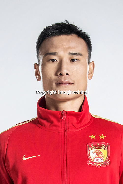 **EXCLUSIVE**Portrait of Chinese soccer player Zhang Chenglin of Guangzhou Evergrande Taobao F.C. for the 2018 Chinese Football Association Super League, in Guangzhou city, south China's Guangdong province, 7 February 2018.