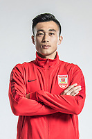 **EXCLUSIVE**Portrait of Chinese soccer player Xue Ya'nan of Changchun Yatai F.C. for the 2018 Chinese Football Association Super League, in Wuhan city, central China's Hubei province, 22 February 2018.