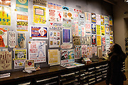 Posters displayed on the walls of the Hatch Print Show letterpress shop in the Country Music Hall of Fame in Nashville, TN.