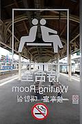 waiting room pictogram at Naoetsu train station in Japan