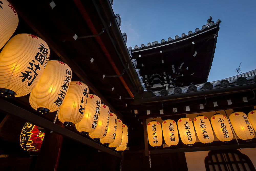 During the evening, some of the temples in Kyoto light up their paper lanterns